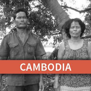 CAMBODIA KINSHIP