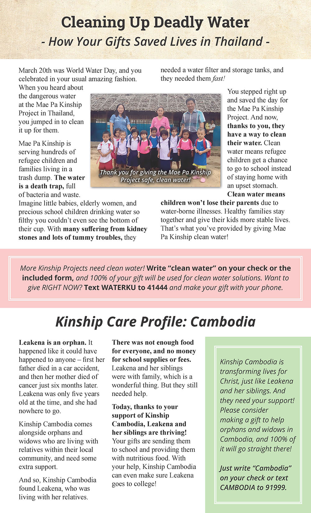 Newsletter May 2018 Issue